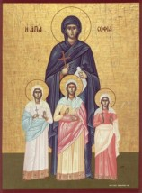Saint Sophia and her daughters - Byzantine (picture from Wikimedia)