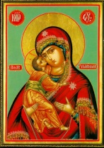 Mary and Christ - Byzantine icon