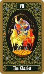 Chariot tarot card (Russian Tarot of St Petersburg)